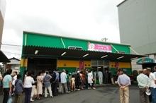 JA横浜本郷農産物直売所「ハマッ子」