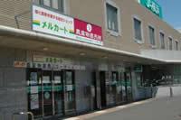 JA横浜メルカートいそご農産物直売所「ハマッ子」