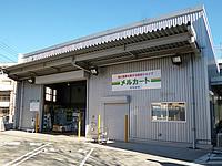 JA横浜メルカートかながわ農産物直売所「ハマッ子」