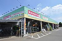 JA横浜 メルカートきた農産物直売所「ハマッ子」