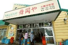 JA横浜舞岡や農産物直売所「ハマッ子」