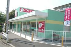 JA横浜万騎が原農産物直売所「ハマッ子」