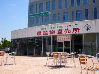JA横浜都筑中川農産物直売所「ハマッ子」