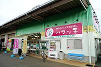 JA横浜 中里農産物直売所「ハマッ子」